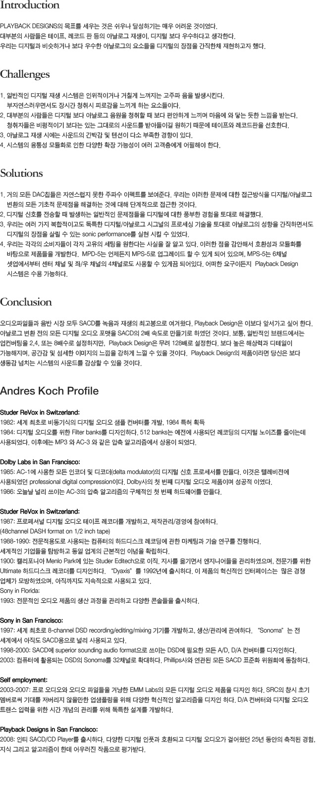 li_product_03_company.jpg