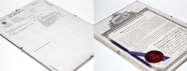 patent12.jpg