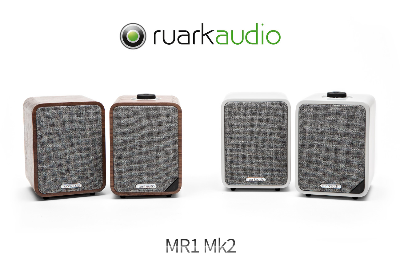 ruark-audio-mr1-mk2-1.jpg