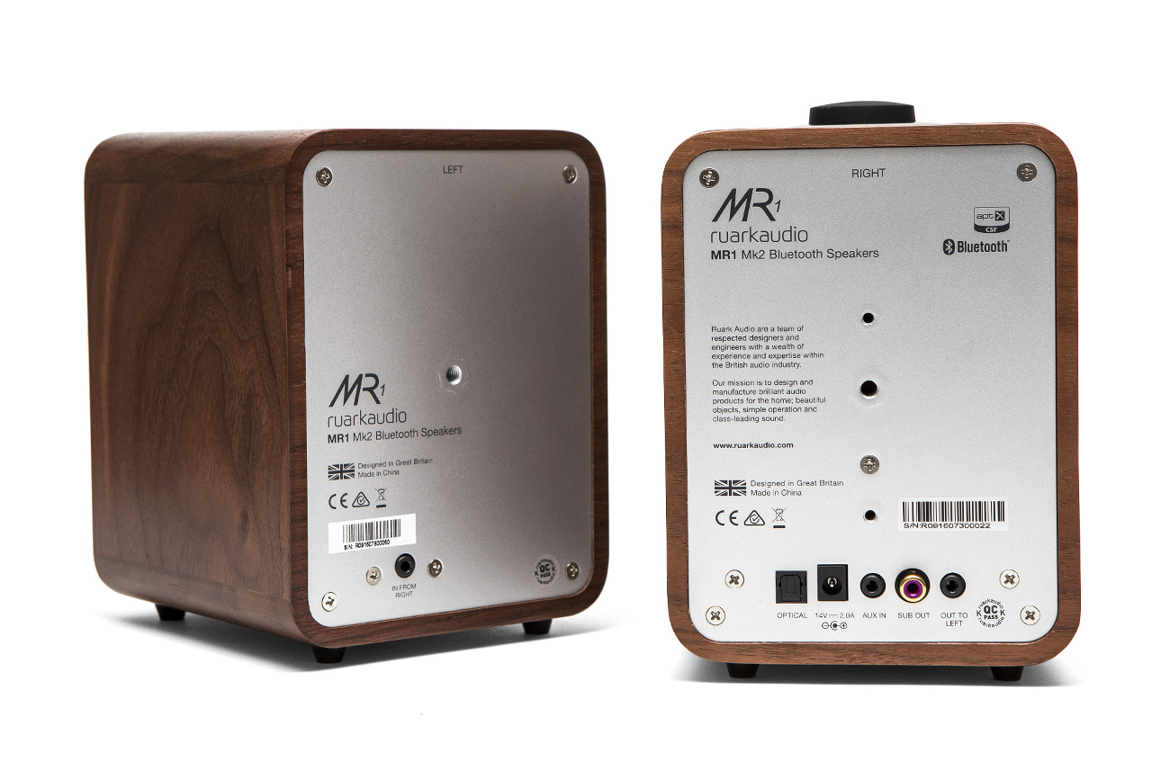 ruark-audio-mr1-mk2-3.jpg