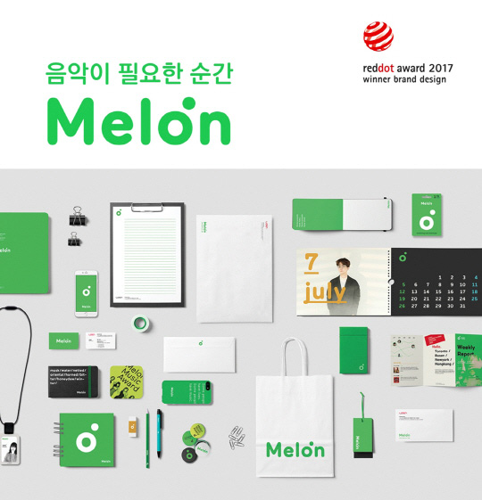 melon_reddot_01.jpg