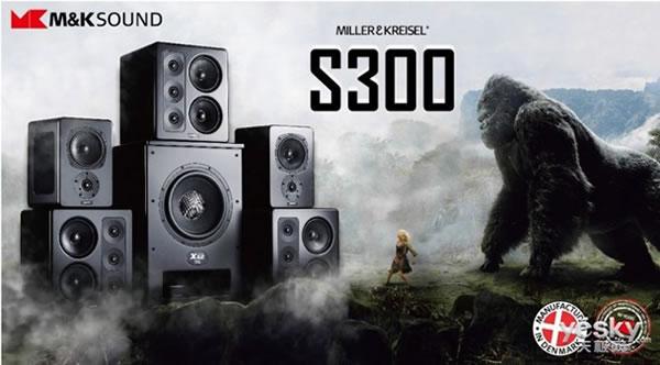 MK-S300.jpg